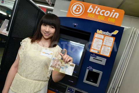 bitcoin-atm-consumers